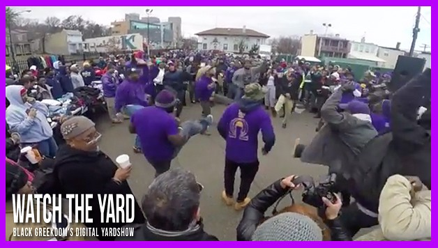 Omega Psi Phi, WatchTheYard.com, Watch THe Yard
