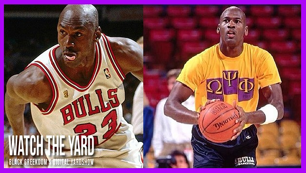 Rare Pictures Of Michael Jordan Repping Omega Psi Phi Watch The Yard