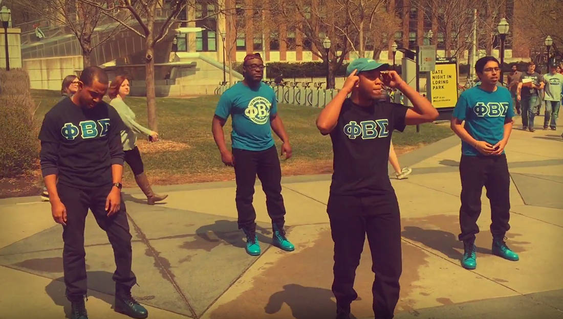 phi beta sigma university of minnesota
