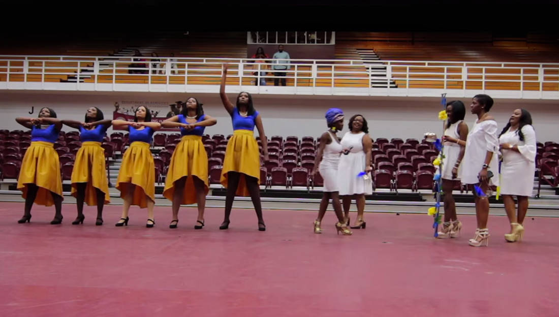 Sgrho Archives Watch The Yard
