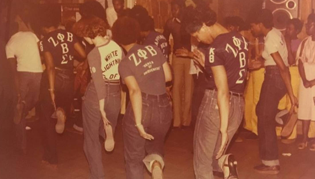 These Zeta And Sigma Pictures Show What Black Greekdom Looked Like In Michigan The Late 70s